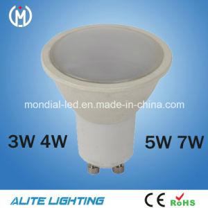 3W 4W 5W 7W Hot Sell MR16 SMD LED Spotlight with CE (AS06-3W)