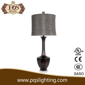 Black Modern Home or Hotel Decorative Table Lamp (P0050TA)