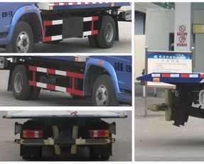 Wrecker Tow Truck 4X2, Lifting Weight Is 2500kg pictures & photos