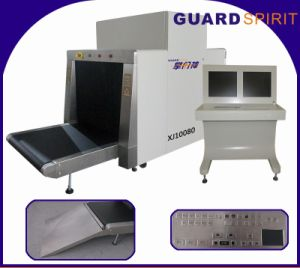 Heavy X-ray Luggage Screening System pictures & photos