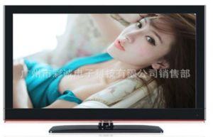 Cheap 19 Inch LCD TV