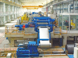 Aluminum-Plastic Composite Panel Production Line (APCP)