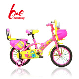 2017prince Series Foldable Kids Bicycle pictures & photos