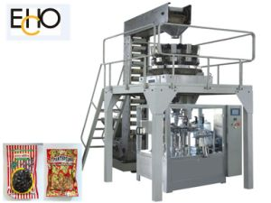 Seed Filling and Sealing Packing Machine (MR8-200G) pictures & photos