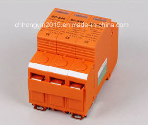Hot Sale 1000VDC/20ka 3 Poles IP65 Electrical Surge Protector pictures & photos
