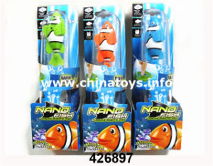 Promotional Battery Operated Fish Toy (426897) pictures & photos