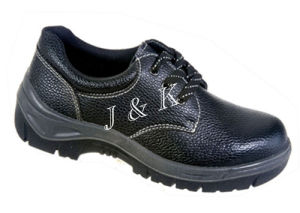Safety Shoes Made of Leather (JK46102) pictures & photos
