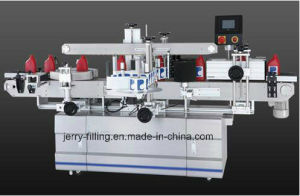 Automatic Double Sides Adhesive Labeler pictures & photos