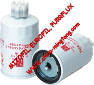 Fuel Filter for Cummins (OEM NO.: FF5327)