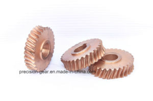 Worm Gear Motor pictures & photos