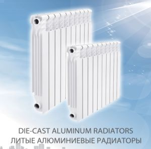 Hot Water Aluminum Radiator (B-UA) -Hot Selling Manufacturor