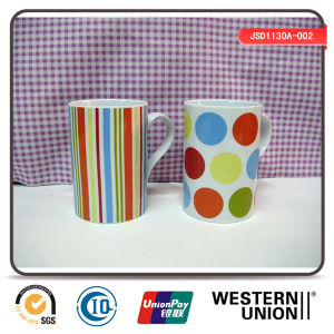 Rainbow Color Porcelain Coffee Mug (JSD1130A-002)