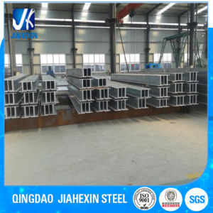 Hot Rolled Welded Hot Dipped Galvanized H Beam Metal Structural Steel pictures & photos