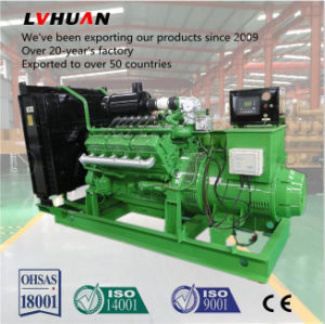 200kw Low Price Coal Gas Generator Set with Ce ISO Certification pictures & photos