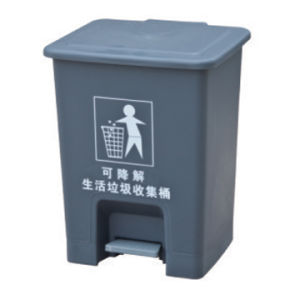 Trash Can (FS-80010B) pictures & photos