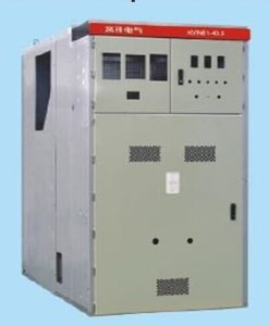 Indoor Medium Voltage Metal-Clad Enclosed Switchgear (KYN61-40.5)