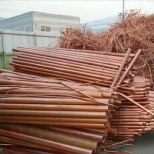 Copper Wire Scrap Millberry, Copper Wire Scrap 99.99% pictures & photos