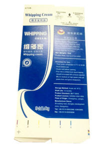 1kg 3-Layer Gable Top Carton for Whipping Cream pictures & photos