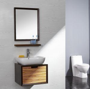 Lanbor Hanging Single Sink Veneer Wood Modern Bathroom Vanity Cabinet ...