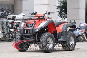 China Made 200cc ATV Price pictures & photos