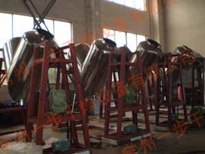 V-Mixer (ZHK(V)) for Powder Material in Foodstuff Industry pictures & photos