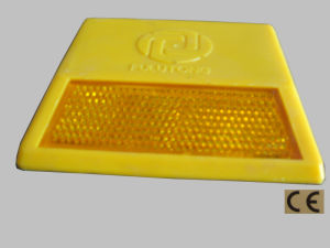 Yellow Plastic Road Stud with Double Reflectors (PS-001) pictures & photos