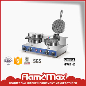 2-Head Waffle Baker for Commercial Kitchen Equipment in Snack Shop (HWB-2) pictures & photos
