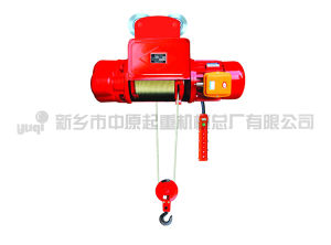 Widely Used Hc/Hm Electric Wire Rope Hoist