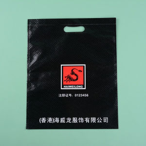 Stand up Po Plastic Bag From Plastic Poly Bag Manufacturers with Die Cut Handle