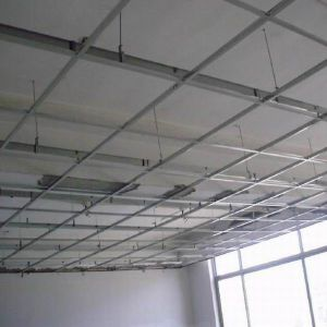 Ceiling T-Grid, Suspending T-Grid, T-Bars