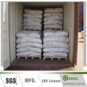 Naphthalene Superplasticizer (SNF) of Concrete Admixture pictures & photos