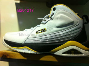 New Basketball Shoes 2013