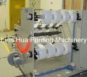 Adhesive Paper Slitting Machine (HJFQ-500B)