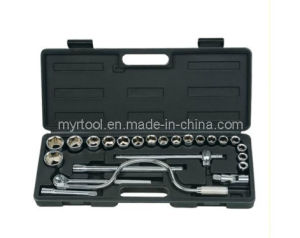 Hot Sale-25PC Socket Tool Set (FY1025B) pictures & photos