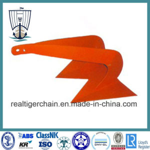 Stevin Type Hhp Anchor/ Plough Anchor for Sale pictures & photos