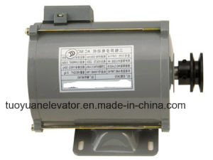 Yvp71-6 Series Door Motor for Elevator Parts (TY-YVP71-6) pictures & photos