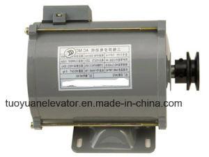 Yvp71-6 Series Door Motor for Elevator Parts (TY-YVP71-6)
