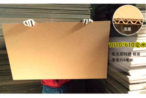Cheap Printing Packing Food Box pictures & photos