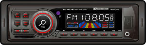 Car MP3 Player (GBT-1041)