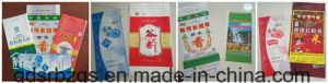 Plastic PP Woven Bag for Rice, Fertilizer, Cement, Seed, Flour pictures & photos