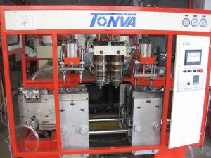 Automatic Extrusion Blow Molding Machine pictures & photos
