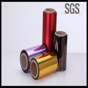 Corona Treated Metalized OPP Film/BOPP Metalized Film/Metalized Pet Film pictures & photos