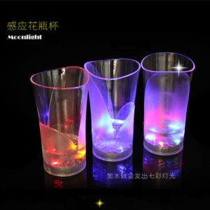 Promotion Gift Luminous LED Colorful Party / Pub / KTV Wine Cups for Bar pictures & photos
