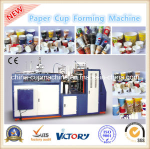 2014 Automatic Double Sides PE Paper Cup Forming Machine