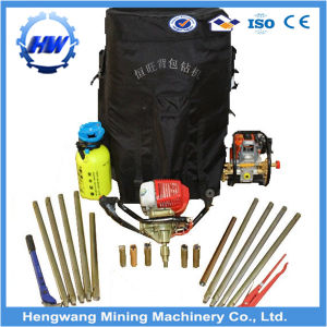 Hand Held 15-20m Depth Backpack Sampling Drill Machine pictures & photos