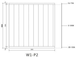 Easily Installed Home Interior WPC Decorative Material Wall Panel (W1-P2) pictures & photos