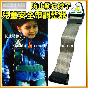 Safety Belt for Baby Stroller (JH-Lee-C004)