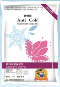 Anti-Cold Crop Care and Nutrition pictures & photos