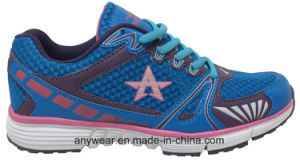 Ladies Women Gym Sports Running Shoes Jogging Footwear (515-9173) pictures & photos