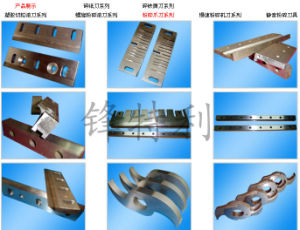 Granulator Knives Cursher Blade for Pet PPO Plastic pictures & photos